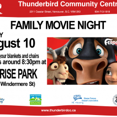 Movie in the Park on August 10th